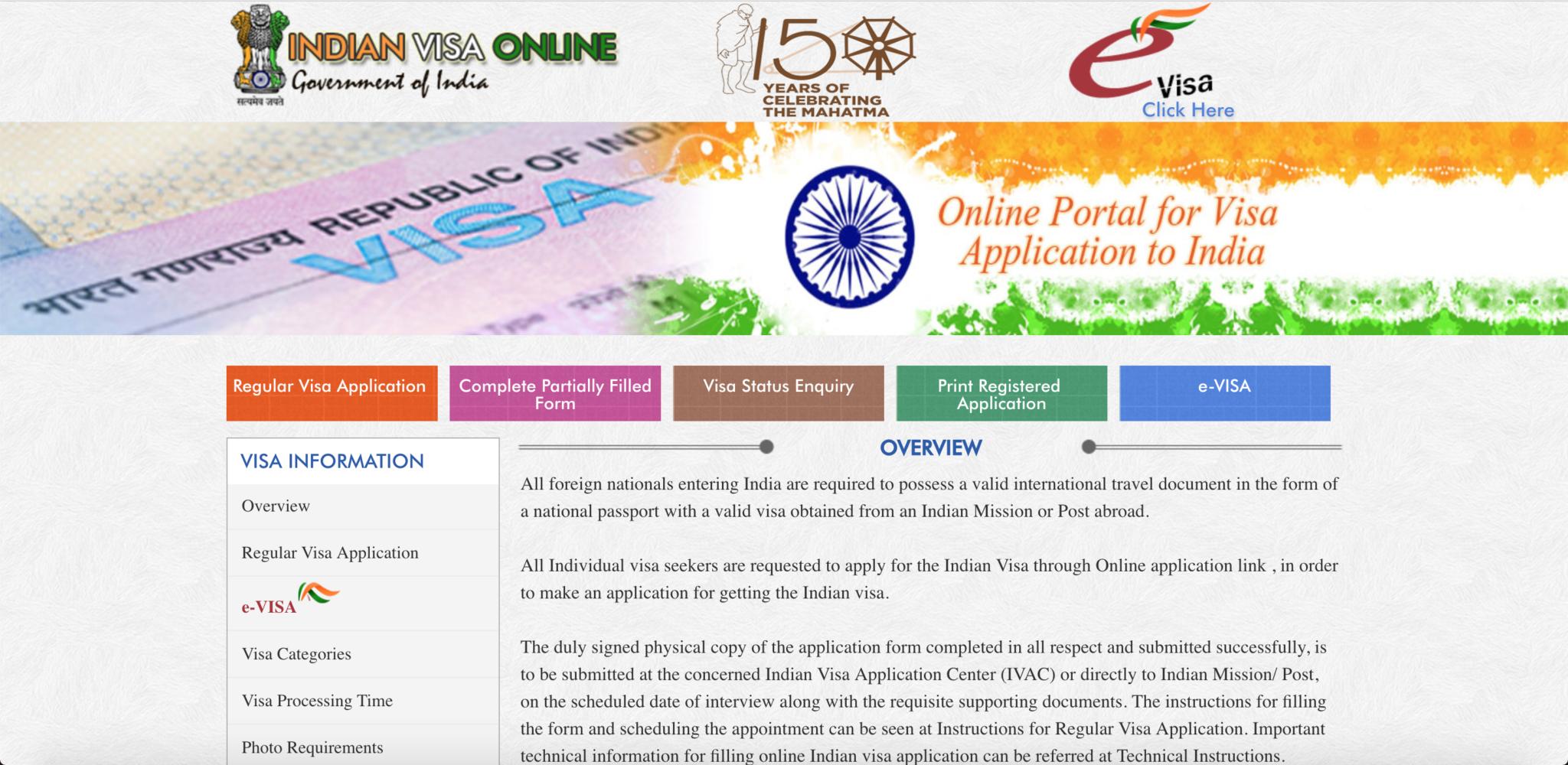 Faire-visa-Inde-site-officiel