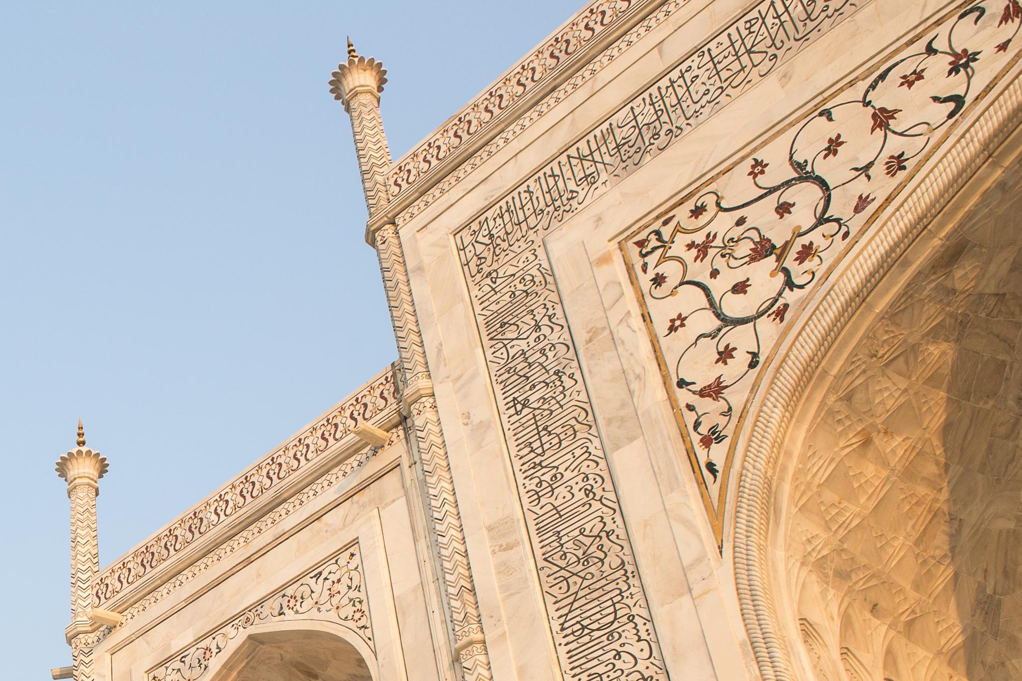 taj-mahal-fresques-conseils-visite-inde
